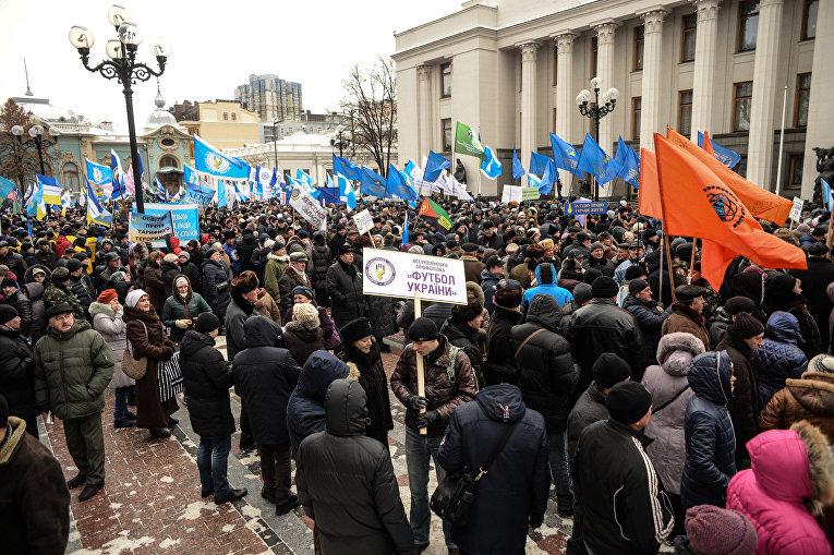 Митинг представителей Федерации профсоюзов Украины под Верховной Радой 8 декабря 2016 года