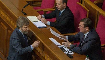 Вадим Новинский и Юрий Луценко в здании Верховной Рады