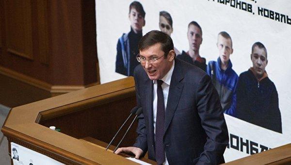 Вопрос Новинского: Юрий Луценко выступает с речью в Верховной Раде