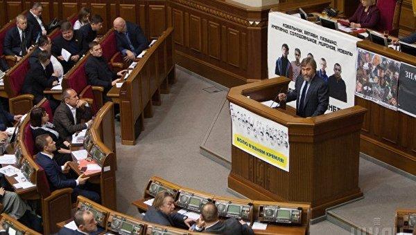 Вадим Новинский в Верховной Раде