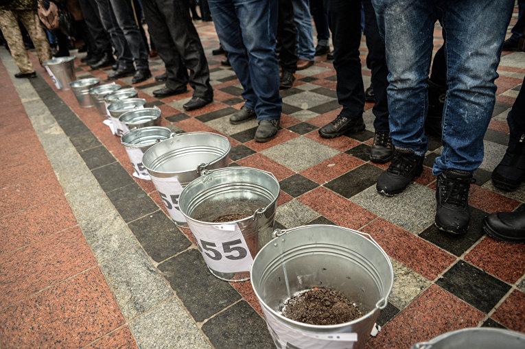 Митинг аграриев состоялся в Киеве 8 декабря