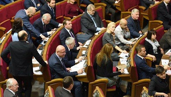 Заседание Верховной Рады 8 декабря 2016 года