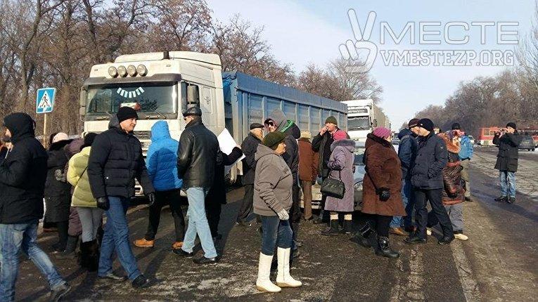 Трассу Харьков -Симферополь перекрыли селяне