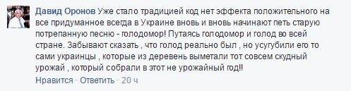 Особенно после сегодняшнего заявления председателя правления «газпрома» алексея миллера о начале процедуры расторжения всех ранее заключенных с украиной контрактов.