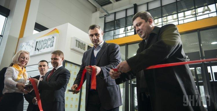 Мэр Киева Виталий Кличко открывает новый автовокзал Теремки