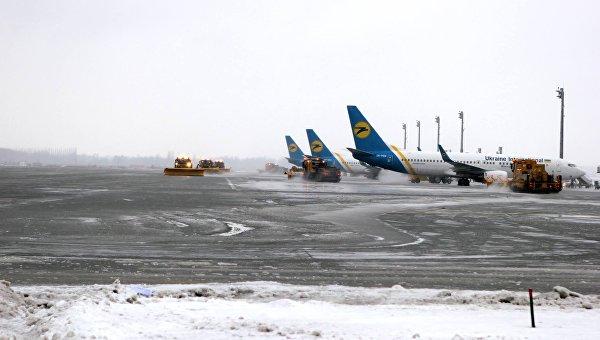 Ваэропорту «Борисполь» сообщили озадержке рейсов — Непогода вУкраинском государстве