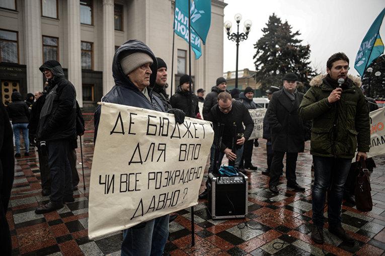 Акция протеста переселенцев возле Верховной Рады