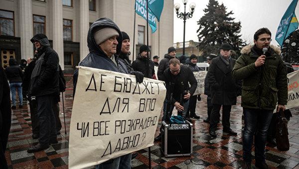 Акция протеста переселенцев возле Верховной Рады. Архивное фото