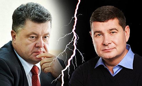 Петр Порошенко и Александр Онищенко