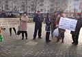Ссора митингующих во время акции протеста в Херсоне