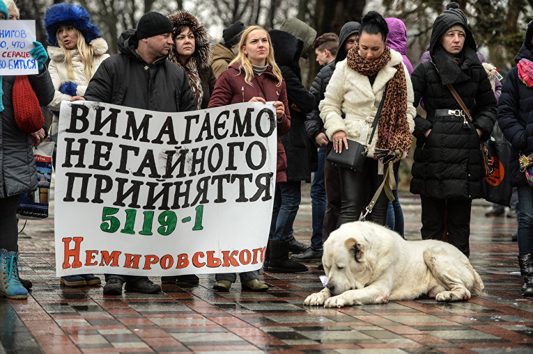 Митинг в защиту домашних животных