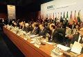 Заседание Совета министров ОБСЕ