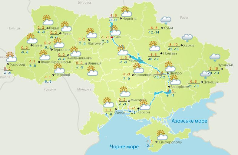 Укргидрометцентр предупредил обухудшении погоды вУкраинском государстве спонедельника, 12декабря