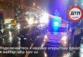 ДТП в Киеве на площади Победы