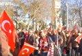 Стамбул: число жертв терактов возросло до 39. Видео
