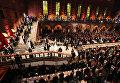 Нобелевскиe премии за 2016 год вручили в Стокгольме