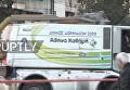 Полиция обезвредила предполагаемую бомбу у здания министерства труда Греции в Афинах