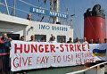 22 украинских моряка объявили голодовку в Омане