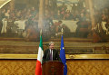 Паоло Джентилони, занимавший с октября 2014 года должность главы МИД Италии, получил от президента страны Серджо Маттареллы мандат на формирование нового правительства.