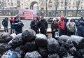 Кличко, спаси от мусорного кризиса!: митинг под КГГА