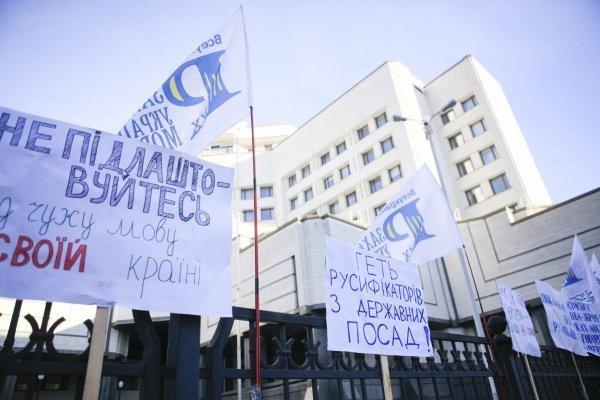 Противники русского языка атакуют Конституционный суд Украины