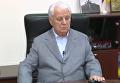 Кравчук призвал быть осторожными с несамостоятельными главами ЛДНР. Видео
