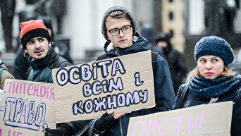 Протест студентов под Верховной Радой