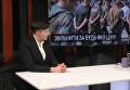 226 на 52. Савченко заявила о договоренности об обмене пленными. Видео
