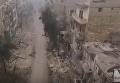 Дрон снял масштабные разрушения в Алеппо. Видео
