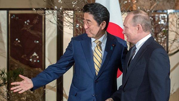 Президент Российской Федерации прибыл вЯпонию софициальным визитом