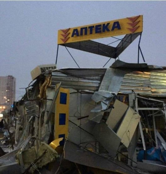 Снос МАФов на рынке на Оболони в Киеве