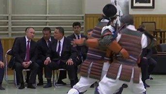 Путину и Абэ показали в Токио танцы дзюдоистов