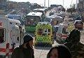 Эвакуация населения в Алеппо