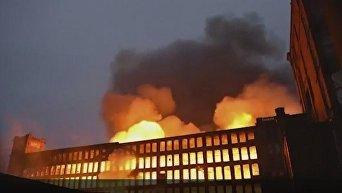 Пожар на текстильной фабрики в Манчестере