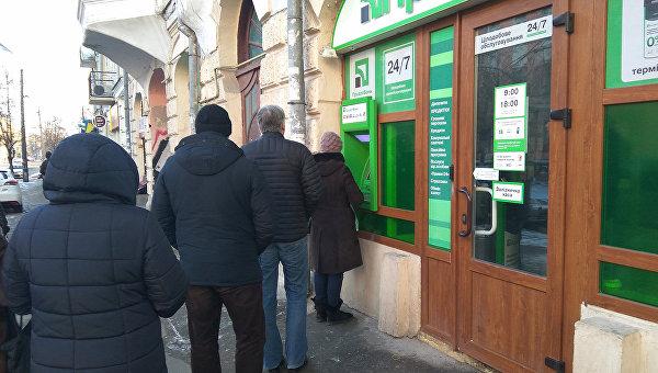 Очередь в банкомат ПриватБанка