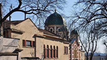 Русский культурный центр во Львове