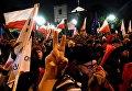 Акция протеста у здания сейма в Варшаве
