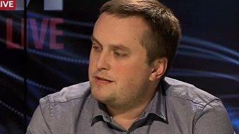 Холодницкий о поездке Савченко в Минск: nакие визиты нужно согласовывать с МИД