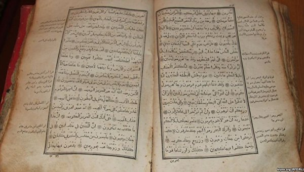 ВТурции напечатали Коран наукраинском языке