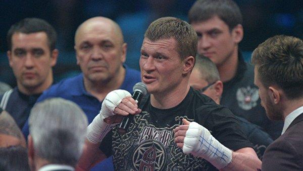 Александр Поветкин радуется победе в рейтинговом поединке против Жоанна Дюопа