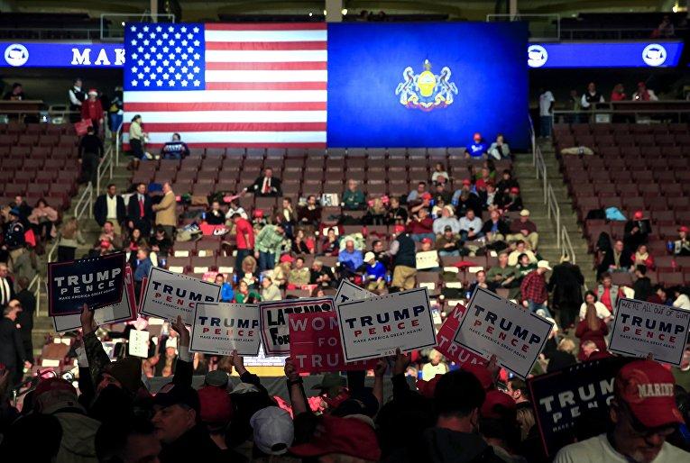 Д.Трапм и М.Пенс встретились с избирателями в штате Пенсильвания