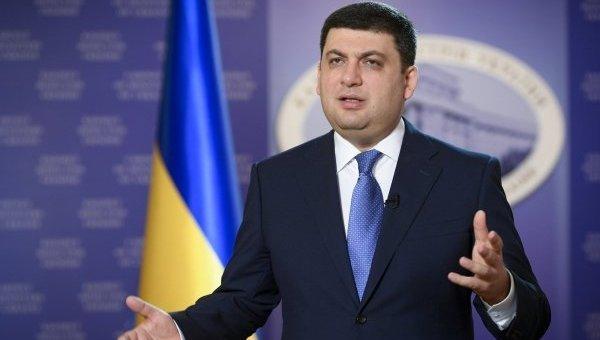 Киев выполнил обязательства поподготовке кЕвровидению— Кличко