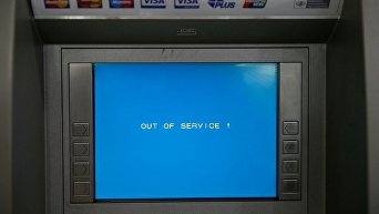Неработающий банкомат ПриватБанка в Киеве