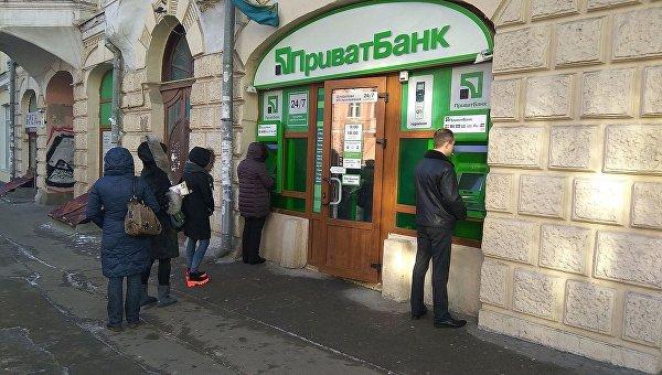 Отделение ПриватБанка на Подоле в Киеве