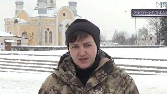 Савченко: АП получила приказ убить меня