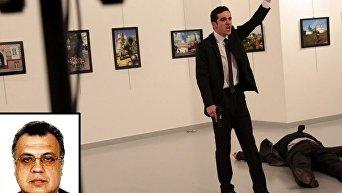 Нападение на посла РФ в Анкаре