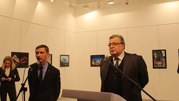 Посол РФ в Турции Андрей Карлов за несколько мгновений до покушения