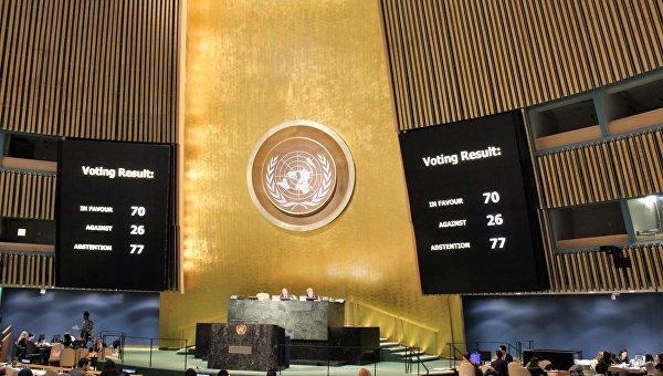 Принятие в ГА ООН украинской резолюции по Крыму. Архивное фото