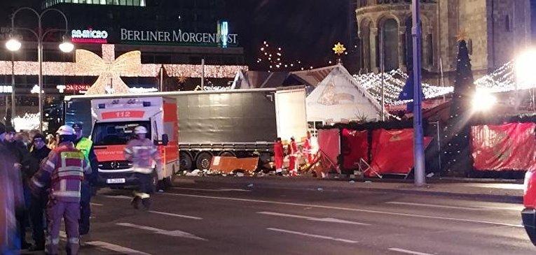 Атака в центре Берлина
