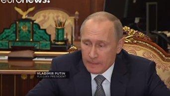 Путин об убийстве посла в Турции. Видео